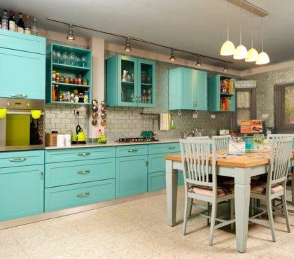 Кухня прованс