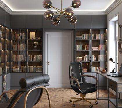 Библиотека в потолок